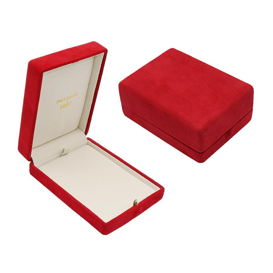 S17 Universal Jewellery Case